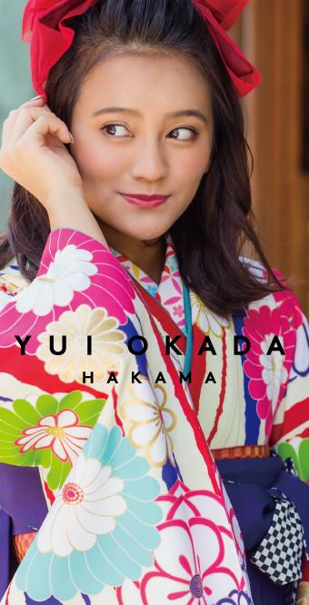 岡田結実の友達が羨む、フェミニン全開の袴セットの衣装画像1