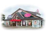 ホンダン愛美寿館メモリーの店舗サムネイル画像