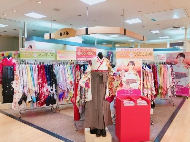 鈴乃屋大津店の店舗画像1