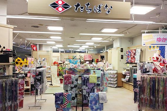 たちばな 柏崎店の店舗画像1