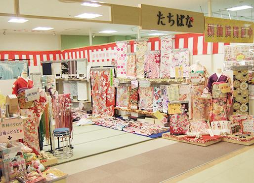 たちばな 茅野店の店舗画像1