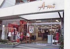 レンタルブティックAmiの店舗画像1