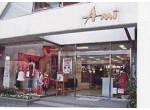 レンタルブティックAmiの店舗サムネイル画像
