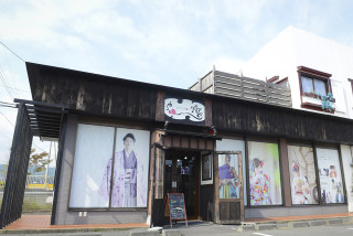 二十歳振袖館Az 日立店の店舗画像1