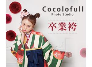 ココロフル イオンモール出雲店の店舗サムネイル画像