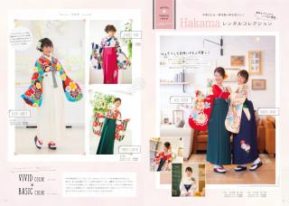 レンタル衣裳ベルモアの店舗画像1