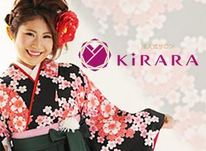 成人式サロンKiRARA 新潟米山店の店舗サムネイル画像