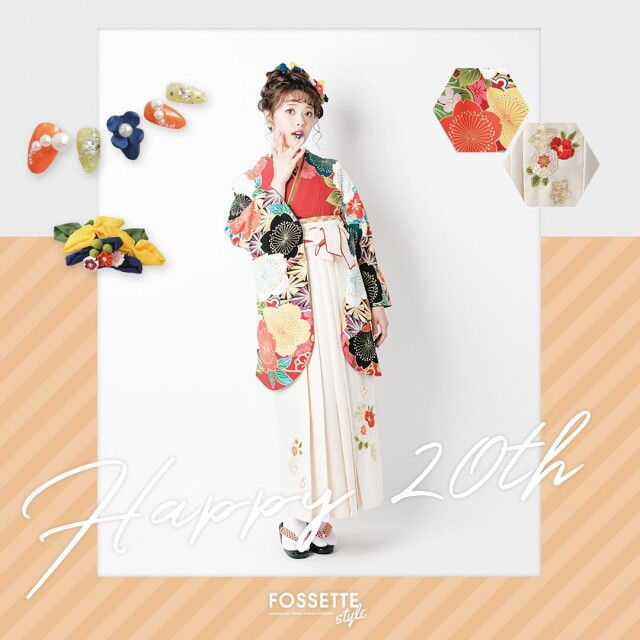 にこるんブランド オレンジの衣装画像1