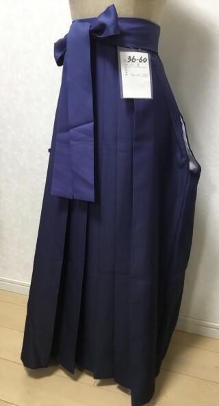 No.5558 158cm〜163cm ブルー&黒 グラデション袴