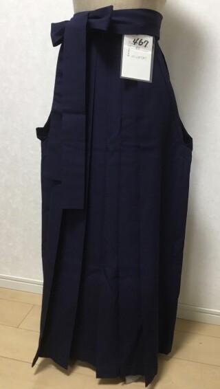 No.5564 161cm〜165cm 紺色袴