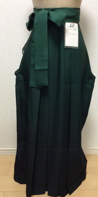 No.5570 170cm〜175cm  グリーングラデション袴