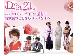 ドレス21