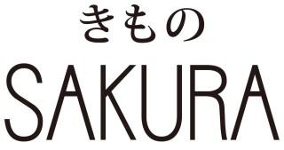 きものSAKURA レクト店の店舗画像1