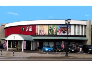 きものギャラリー本嶋の店舗サムネイル画像