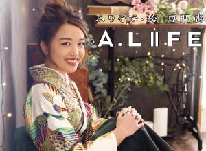 A.LIFE 浜松店